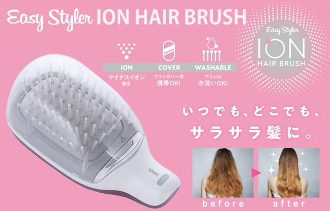 EasyStyler ION HAIR BRUSH